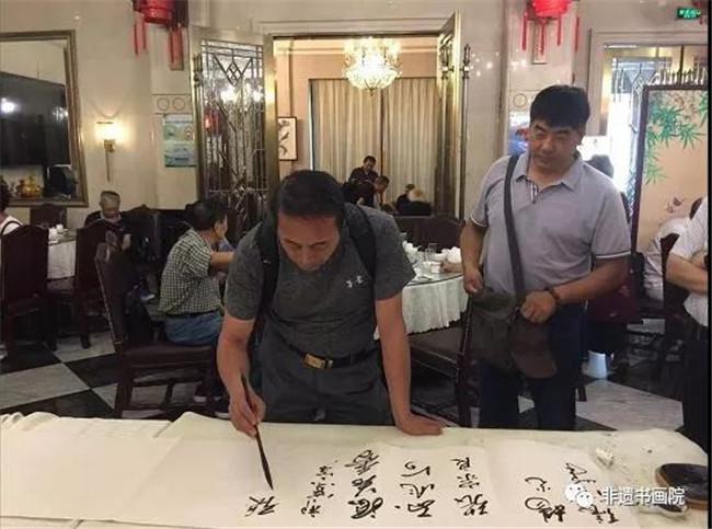 庆祝建国70周年书画联谊暨中国非遗书画院福宫创作基地揭牌仪式在北京前门建国饭店举行